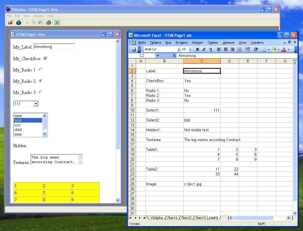VIAlpha Screen shot